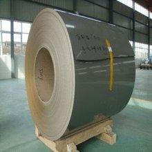 aluminium edging band for transformers