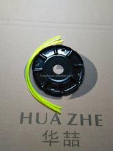 2015 nueva Huazhe herramientas recambios Metal Trimmer Head