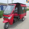 2015 hot Electric solar tricycle, truck tricycle, 3 wheeler tricycle for passengers and cargo