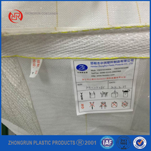 Price per ton sugar bulk bags for fertilizer jumbo bag big bag ZR manufacture