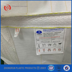 Price per ton sugar bulk bags for fertilizer jumbo bag big bag ZR manufacture