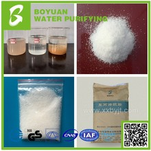 High Molecular Weight Coagulant Aid China supplier chemical product