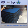 Outdoor Playground Piazza Rubber Tile