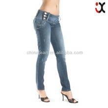 2015 new brazilian style washed five button skinny jeans women jeans JXQ576