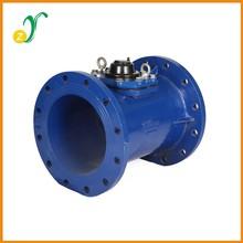 LXLC-(150-300)E horizontal remote reading big water meter