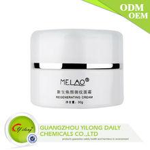 Custom-Made Big Price Drop Beauty Cream Magic Cream Face Whitening Day Cream