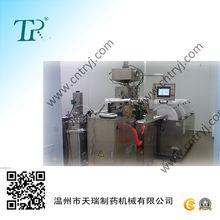Fish Oil Softgel Encapsulation Machine