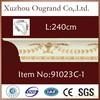 high quantity polyurethane foam interior wall decoration material