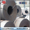 alibaba china supplier hot rolled mild steel coil