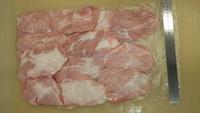 US Fresh Frozen Pork Tontoro / Trimmed Jowl Meat