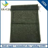 Wholesale High Quality 30X40CM Custom Logo Large Organza Drawstring Shoes Bag