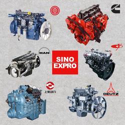 Jinan engine spare parts