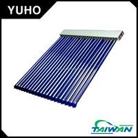 Solar energy vacuum tube collector