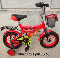 China baby cycle/ kid bike /children bicycle manufactuerer
