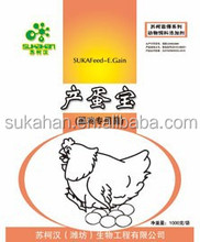 good feed additive for layer chicken to solve diarrhea and salmonella