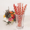 6*195mm custom crazy straw for party gifts