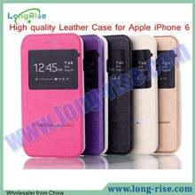 Smart Sliding Answer Flip Leather Case for Apple iPhone 6 4.7 inch Case with View Window, Purple