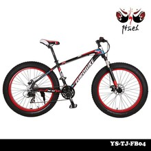 Fat tire 27S aluminum big bike with hydraulic disc brakes, painting can be choosed