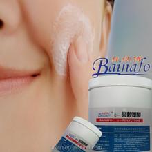 Natural cosmetic preservative polylysine/Non chemical preservative