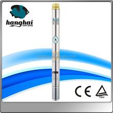 115v 2014 new centrifugal submersible pump