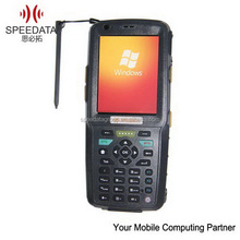 Portable data collector with 3G/ wifi/ SDK free psam card authentication