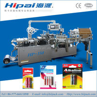NEW HP-350 Rotary Type Battery/Lipstick Paper Plastic/Blister Packing Machine