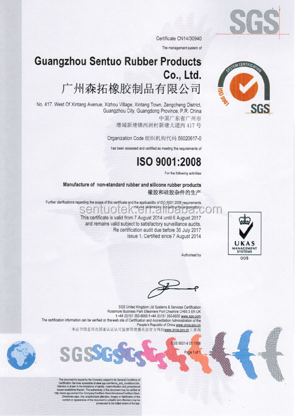 ISO certificated supplier of rubber spare automotive rubber parts
