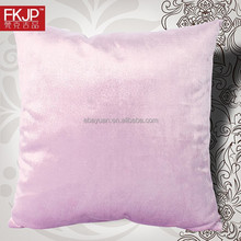 Korean Embossed Printed Fabric Scatter Cushion Pillow