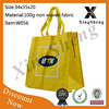 Cheap foldable high quality Best sale low price waterproof polyester drawstring shopping bag