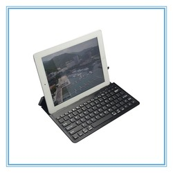 2014 new product wireless bluetooth keyboard case silicone keyboard for laptop dell