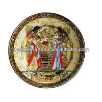Egyptianism Tut Wedding Porcelain Plate