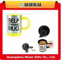 Automatically stir coffee, tea, hot chocolate, soups stainless steel self stirring electic coffee mug 350ml