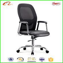 2015 middle back hot best office mesh chair upholstered desk chair ZM-B19
