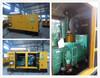 50Hz 1500rpm diesel generator 500 kva with Cummins KTA19-G4