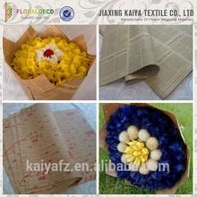 Manufacture newspaper florist wholesale gift wrap paper