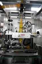 Manual bottle label machine / equipment / applicator