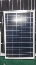 Best Price 20watt photovoltaic solar panel for sale