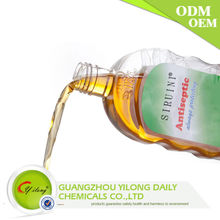 Hot Sell Promotional Customized Oem Wound Iodine Disinfectant