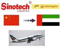 cheap & profession export unicycle via DHL to UAE door to door isabella---- skype:isabella_hey