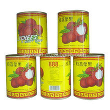 Pure white canned lychee fruit