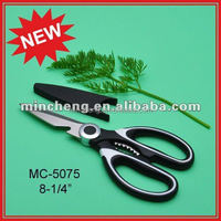 Hot selling different types of multifunctional stainless steel kitchen scissors