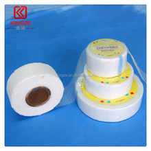 48mm width 65g 45m new improved adhesive fiberglass tape drywall price