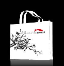 white chinese pattern elegant non woven shopping bag