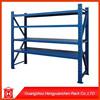 Low price storage systems medium duty pallet rack