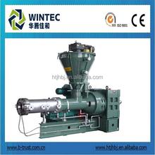 plastic extrusion laminating machine for calender line