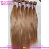 Alibaba express hair gold supplier wholesale virgin #27 brazilian straight hair