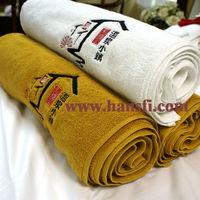 cannon bath towels