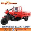 KST300ZH heavy loading 300cc three wheel moped cargo tricycle