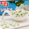 Yake best selling 15g mint in tin box