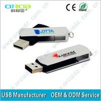 Latest Swivel USB flash memory device with good quality